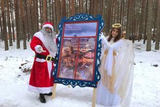 Fernsehprogramm 2019 Weihnachten.Tatort Aschenbrödel Traumschiff Das Läuft Weihnachten Im Tv